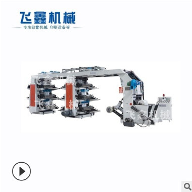 12色编织布柔版印刷机 专业技术 精品定制 12色编织布柔版印刷机