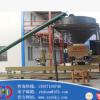 50公斤乳胶粉定量包装机,自动定量粉剂包装机生产厂家批发价格