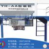 1000公斤饲料吨袋包装机,颗粒自动称重包装机河南厂家