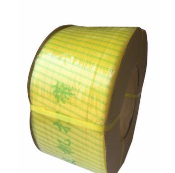【厂家直销】 透明打包带 环保打包带 PP打包带 全新料打包带 手打带