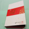 厂家定制 超大超硬彩印烫金书型盒 包装礼品盒 枸杞包装盒