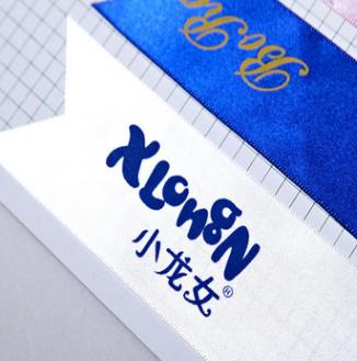 (百捷印花)装饰带彩带印刷 带、绳、线