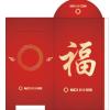 【红包找鑫威】明光制作企业红包2018年利事封定做 编号XW6564