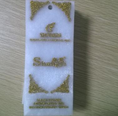 供应 优质学沙布吊牌