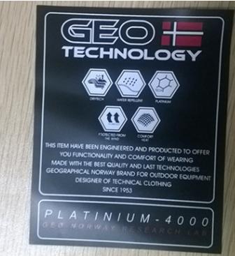 [百捷] 厂家供应 TPU商标 直销优质tpu