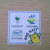 供应 环保透气KATT猫 TPU商标