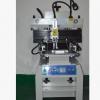 半自动印刷机 半自动锡膏印刷机 smt全自动锡膏印刷机