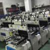 锡膏印刷机 锡膏印刷机批发 锡膏印刷机厂家 厂家大量直销