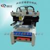 锡膏半自动印刷机 点锡膏机 自动锡膏印刷机 小型锡膏印刷机