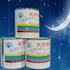 供应4300系列丝印高温钢化玻璃油墨钢化油墨