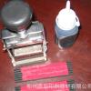 油墨日期打码机经济实用型丝印油墨 移印油墨打码机移机