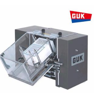GUK cartonac 91 高性能 原装进口折页机折纸机