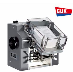 GUK cartonac 2000-2 原装进口高速装盒机折页机