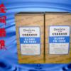 供应太平桥DM-I制版油性重氮感光胶 印刷包装制版丝印感光胶