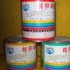 供应锡山5700 自干金属印丝油墨 玻璃油墨丝网印刷金属油墨