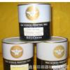 供应美嘉EA塑料丝印油墨ABS油墨印刷油墨感光胶稀释剂