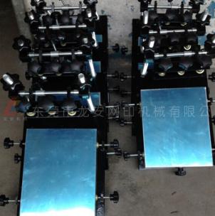 中号手印台 东莞丝印台 大型网印台 精密印刷台