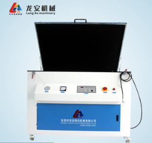 直销晒版机 曝光机 树脂版制版机 紫外线晒网机