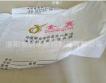 河南 厂家定制大规格大尺寸 可批发服装包装袋 服装编织袋
