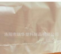 河南厂家定制高厚度透明度高热熔封口多用途食品用内衬袋