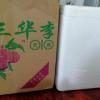 东胜 EPS泡沫箱 水果泡沫箱 蔬菜泡沫箱 东莞泡沫生产厂家