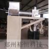 双螺旋面粉定量包装秤郑州面粉粉剂自动称重装袋打包秤