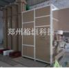 裕恒yh-pf 新型智能配肥机 移动式BB肥配肥机厂家