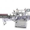 赛康尼SLA-820Z-多功能贴标机 异形瓶贴标机 调味品贴标机 贴标机厂家