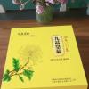 厂家批发定做礼盒花茶包装盒 白卡抽屉款式礼品盒设计定制