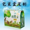 厂家批发瓦楞牛皮纸包装盒 精美纸礼品包装定制土特产食品包装