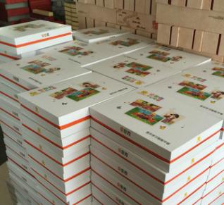 精装盒化妆品包装礼盒电子产品美容礼品盒彩盒套装福州定制工厂