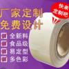 PET扭结彩虹幻彩膜膜单层印刷包装膜透明切张棒棒糖袋出口糖果纸