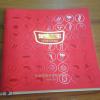 合肥云海厂家直销加工定制157克铜板纸企业宣传单页/彩页/海报
