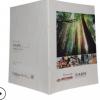 合肥云海厂家直销设计加工定制印刷铜板纸/特种纸企业宣传画册