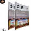 厂家直销 宣传册海报三折页 促销说明书 广告a4企业画册印刷定做