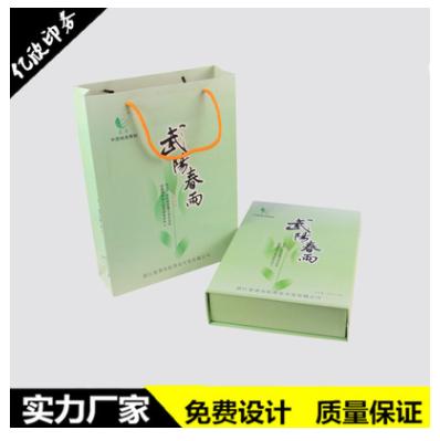 茶叶手提礼品袋定制礼品手提礼品包装套装纸袋彩印购物广告手提袋
