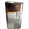 星辉成精工HAC硬化剂固化剂油墨附着力增强剂