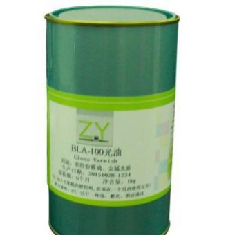星辉成厂家直销中益油墨BLA单组份玻璃丝印油墨