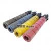 适用理光MPC2551彩色复印粉盒AficioMPC2031 2051碳粉墨粉工厂价