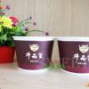 厂家纸碗定制 一次性纸碗加厚快餐盒打包碗纸碗定制logo 粥碗面碗
