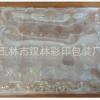 厂家直销 订制 批发 20只装罗汉果、百香果、猕猴桃包装托 吸塑盒