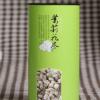 定制花草茶纸罐 订做玫瑰茉莉花茶菊花茶坚果咖啡豆通用纸罐包装