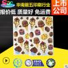 定制环保不干胶商标食品标签 logo香味贴纸不干胶标签批发