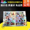 生产销售 不干胶标签贴纸 不干胶PVC镭射彩色创意标签可定制