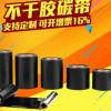 厂家供应蜡基碳带110mm*300m 热转印不干胶条码碳带腊基碳带色带