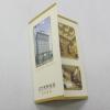 酒店ktv通用卡套订制铜版纸定做白卡覆膜