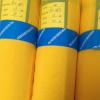 120T-34Y 涤纶丝网 . 涤纶网纱 印刷网