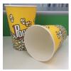 一次性爆米花桶餐厅纸筒加厚批发打包盒1000装