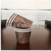 试饮杯一次性杯子4oz小纸杯品尝杯试吃喝杯不带盖1000只批发
