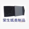 定做EVA礼品盒 黑色纸盒 通用彩盒印刷 礼品包装盒 翻盖包装盒